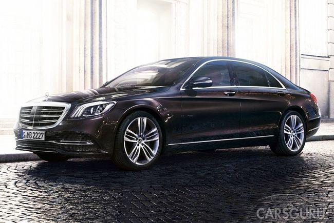 Стала известна стоимость обновленного Mercedes S-класса