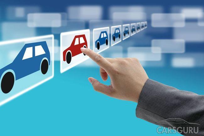 Как продать авто быстро и выгодно?