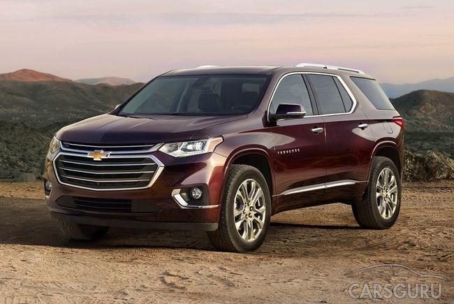 Chevrolet привозит в Россию новый внедорожник