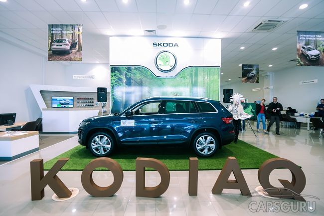 Презентация SKODA KODIAQ – инновационные технологии и сила природы