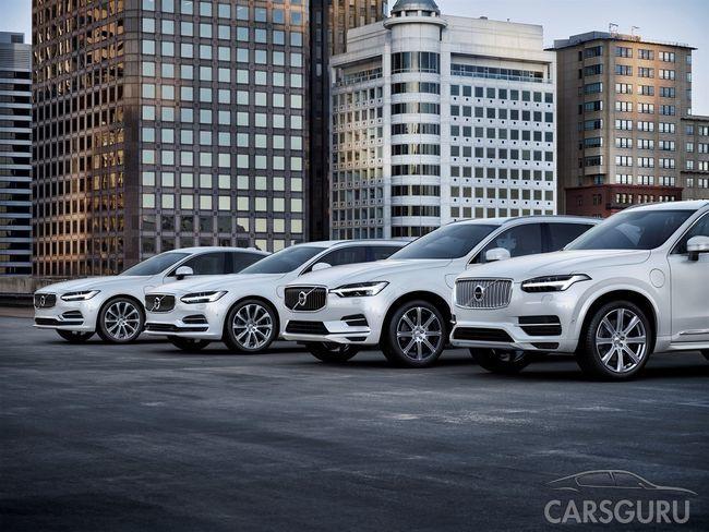 Volvo будет выпускать только гибриды и электромобили
