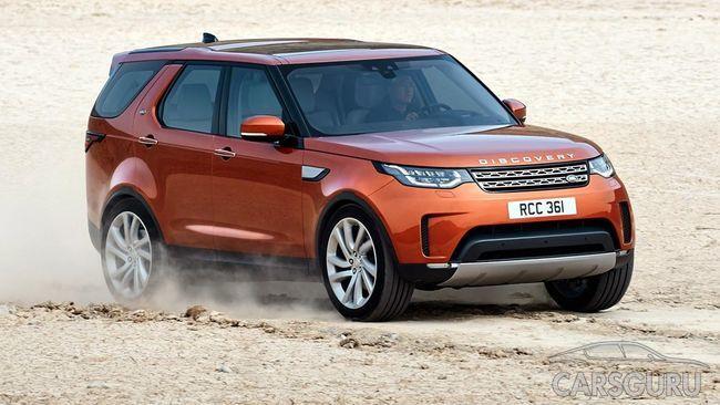 Новый Land Rover Discovery можно приобрести со скидкой