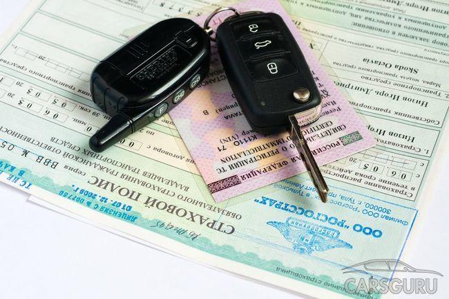 Тратить материнский капитал на транспортное средство не позволят
