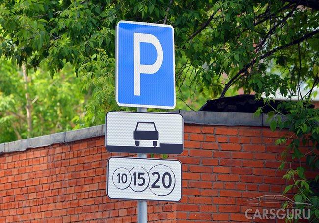 Планируется расширения парковочных зон
