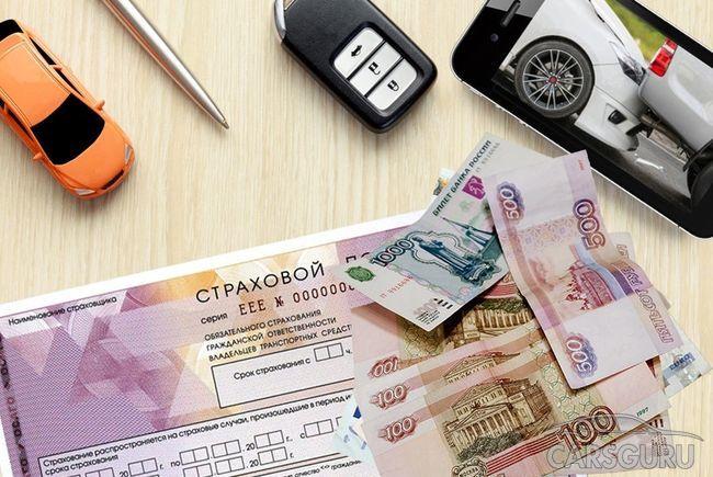 Верхний предел выплат по европротоколу возрастет в 2 раза