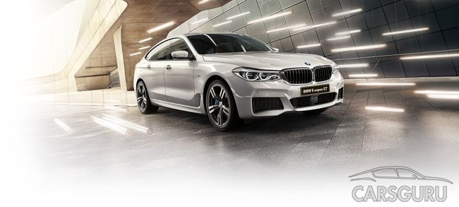 Совершенно новый BMW 6 серии GT уже доступен для заказа.