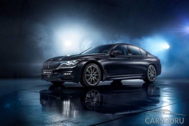 Уникальная версия BMW 7 специально для России