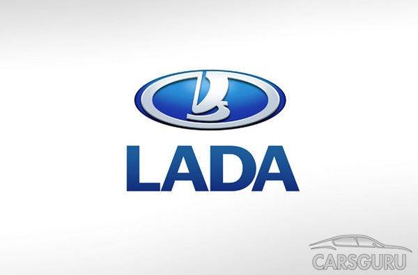 АвтоВАЗ рассказал о долгосрочных планах: ожидается появление 12 новых моделей