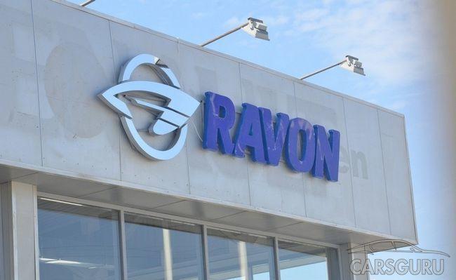 Компания Ravon подготовит две новинки для России