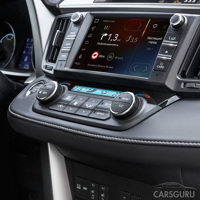 Начались продажи Camry и RAV4 от производителя Toyota с новой платформой Яндекс.Авто