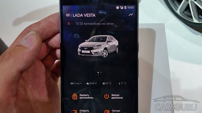 LADA Connect появится на Vesta уже в 2018 году