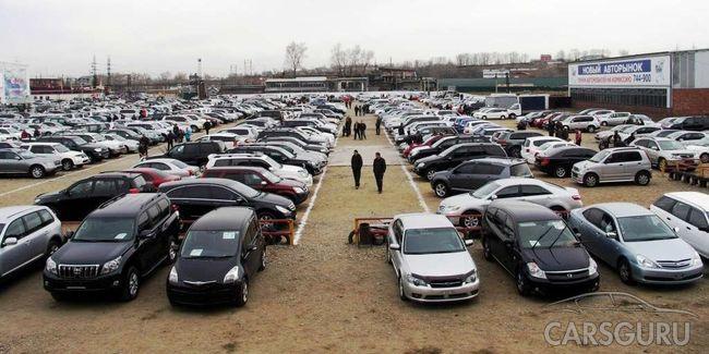 Где выгоднее приобрести или продать авто в России?