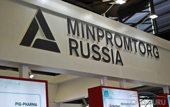 Минпромторг планирует продление госпрограмм «Первый автомобиль» и «Семейный автомобиль»