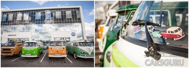 Культовый Volkswagen Transporter в гостях у АВИЛОН