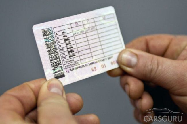 Теперь в России получают водительские «права» по новому регламенту