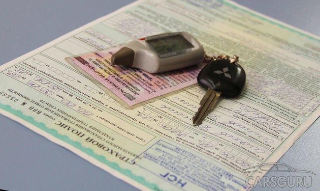 Шесть миллионов российских автовладельцев ездят без ОСАГО