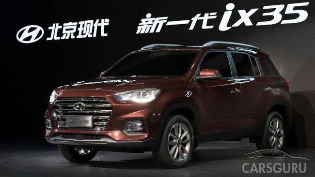 Производитель назвал дату выхода нового поколения HYUNDAI IX35