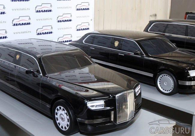 Огласили старт предсерийного выпуска автомобилей «Кортеж»