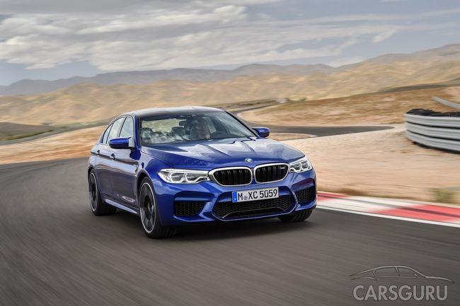 Огласили цену премиального седана BMW M5 в России