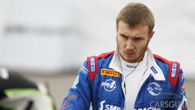 На тестах Формулы 1 за команду Williams выступит Сироткин