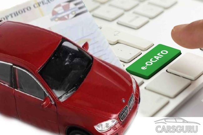 Срок работы Единого страхового агента для покупки ОСАГО хотят продлить