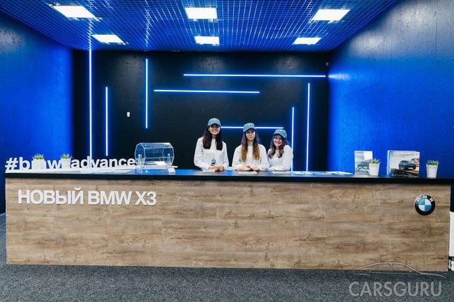 Презентация нового BMW X3 от Адванс-Авто: новый ИКСТРИМ*