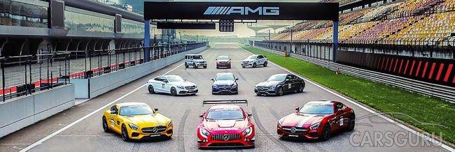 АВИЛОН: 60 Mercedes-AMG на рекордных условиях!