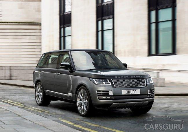 Максимальное оснащение Range Rover получило новые функции