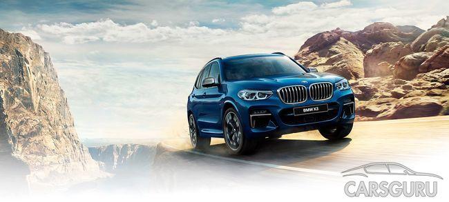 Открыт предзаказ на новый BMW X3 в РОЛЬФ-Премиум.