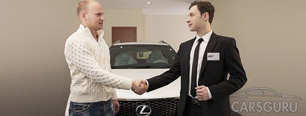 Кузовной ремонт в Лексус – Ясенево – верните вашему автомобилю идеальный вид