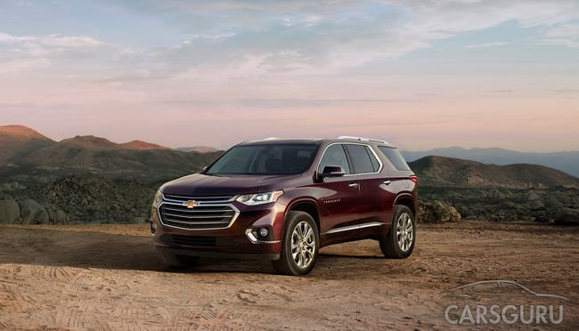 Новый кроссовер Chevrolet Traverse приходит на наш рынок