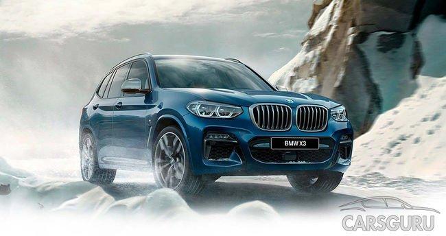 Презентация нового BMW X3 в РОЛЬФ-Премиум.