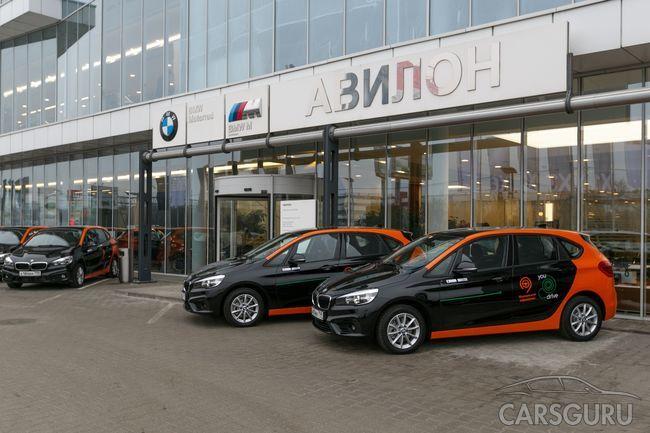 BMW Active Tourer на тест-драйве в каршеринге YouDrive
