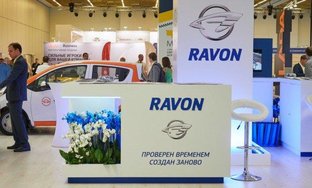 В Москве прошла дилерская конференция RAVON