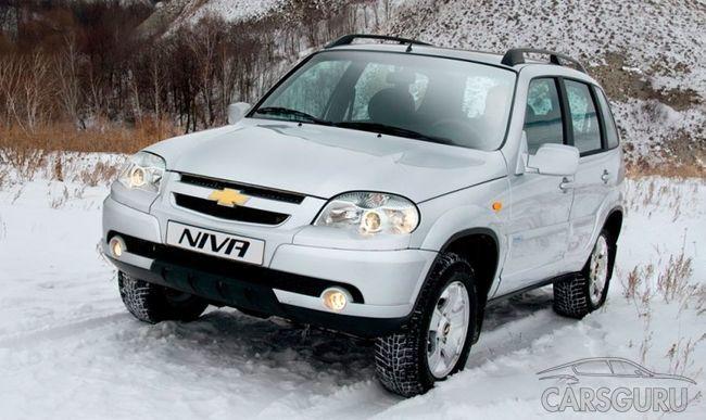 В ноябре выросли цены на модель Chevrolet Niva