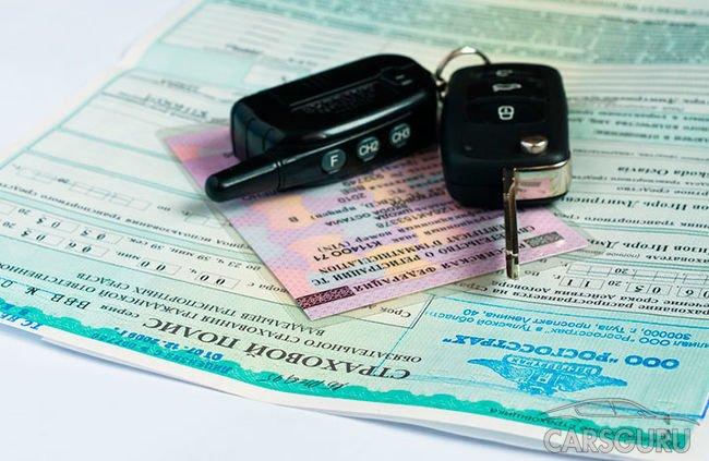 Советы от экспертов при покупке полиса ОСАГО: как не купить фальшивку
