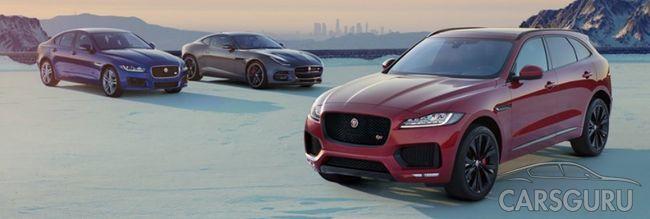Скандально щедрые условия на автомобили Jaguar в АВИЛОН