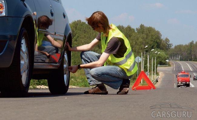 Очередные нововведения в ПДД: жилет для водителей обязателен