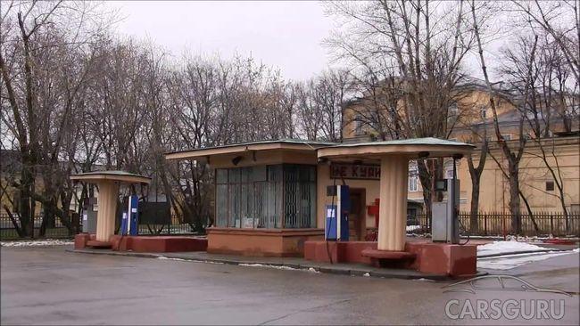 ФСО проиграла спор за лакомую старинную Кремлёвскую АЗС