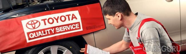 Комплексная диагностика Toyota – будьте уверены в своем автомобиле
