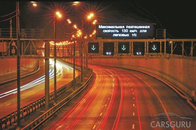 Повышение скорости до 130 км/ч снизит аварийность на дорогах