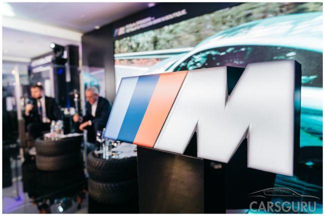 BMW M Boutique – задаёт новые стандарты!