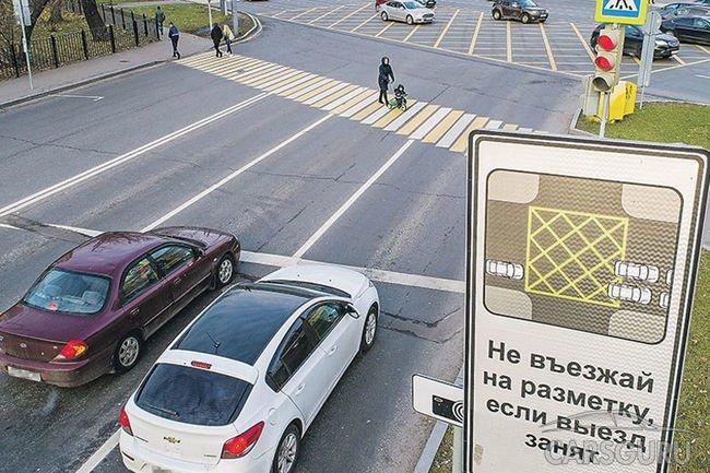На дорога России установят новые дорожные знаки