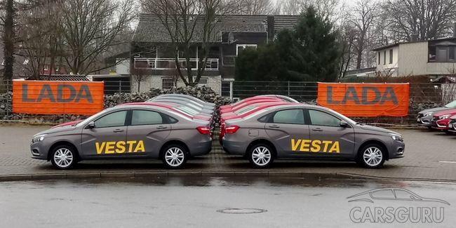Немецкие СМИ определили позитивные и негативные стороны Lada Vesta