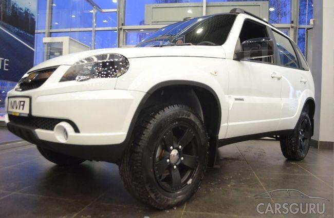 Chevrolet Niva доступна с доп. оборудованием в подарок на 30 000 руб.