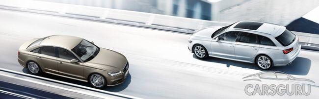 «Премия лояльности» для владельцев Audi. Когда Audi — традиция