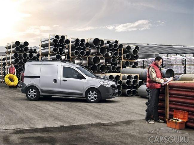 Renault Dokker поступил в автосалоны официальных дилеров