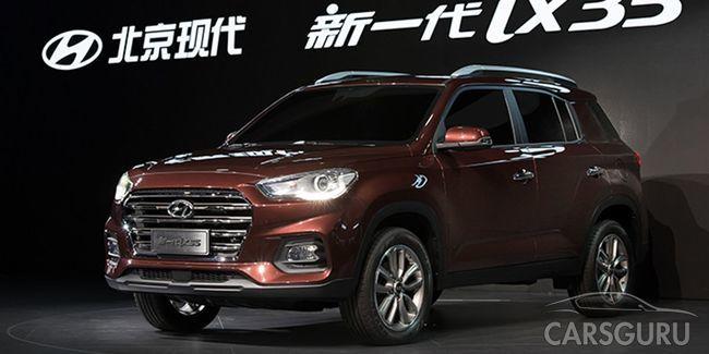 Hyundai ix35 новой генерации имеет колоссальный спрос