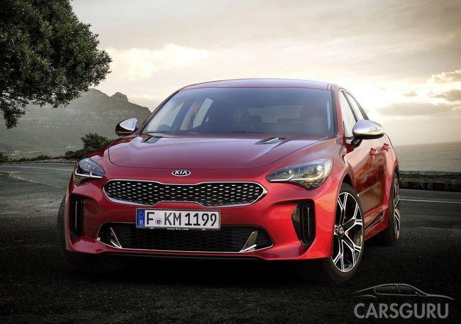 Kia огласила стоимость нового Stinger для российского рынка
