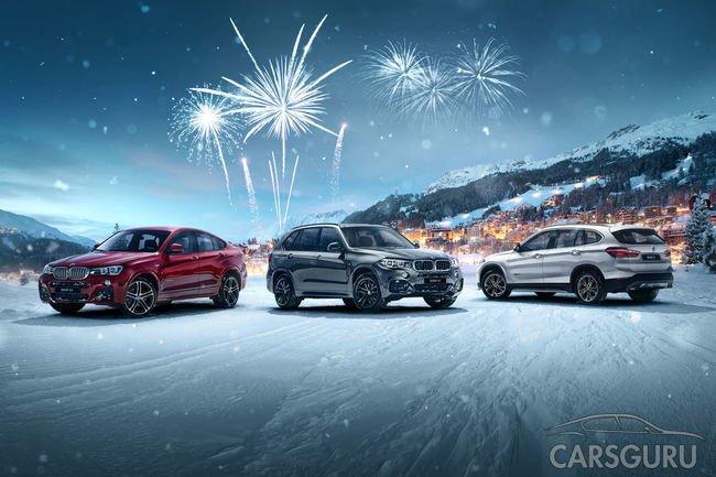 Возьмите от этого года самое лучшее вместе с АВИЛОН BMW.